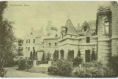 Замок Храповицкого Северный фасад