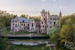 Замок Храповицкого 3