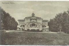 Театр Храповицкого